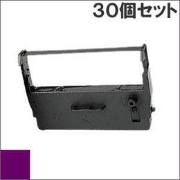 ERC-37 ( P ) パープル EPSON(エプソン) 汎用新品 (30個セットで、1個あたり850円です。)