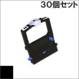 ET8350S / SZ-11395 ( B ) ブラック インクリボン カセット OKI(沖データ) 汎用新品 (30個セットで、1個あたり1150円です。)
