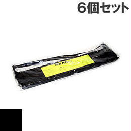 PC-PD2130 / PC-PD3130 ( B ) ブラック インクリボン カセット HITACHI(日立) 汎用新品 (6個セットで、1個あたり3300円です。)