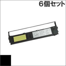DPK24HG / 0323610 ( B ) ブラック インクリボン カセット Fujitsu(富士通) 汎用新品 (6個セットで、1個あたり3150円です。)