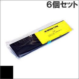 DPK24E / 0322510 ( B ) ブラック サブリボン 詰替え用 Fujitsu(富士通) 汎用新品 (6個セットで、1個あたり1750円です。)