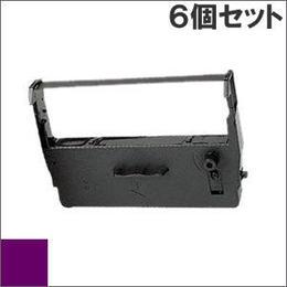 ERC-37 ( P ) パープル EPSON(エプソン) 汎用新品 (6個セットで、1個あたり980円です。)