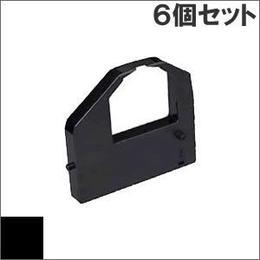 ML8340S/SE/SV / SZ-117431 ( B ) ブラック インクリボン カセット OKI(沖データ) 汎用新品 (6個セットで、1個あたり1200円です。)