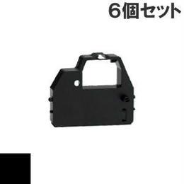 R-21 ( B ) ブラック インクリボン カセット TOSHIBA(東芝) 汎用新品 (6個セットで、1個あたり1150円です。)