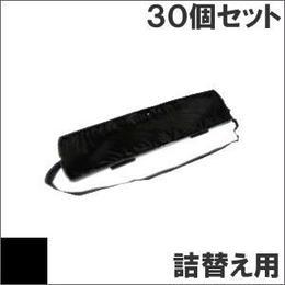 ET8550 / SZ-11737 ( B ) ブラック サブリボン 詰替え用 OKI(沖データ) 汎用新品 (30個セットで、1個あたり1400円です。)