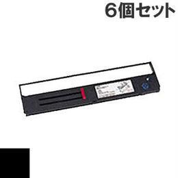 PC-PD1130 / PC-PD2160 ( B ) ブラック インクリボン カセット HITACHI(日立) 汎用新品 (6個セットで、1個あたり4700円です。)