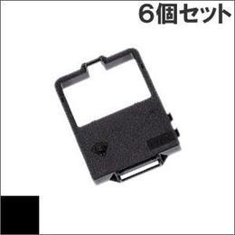 PC-PR201/45-01 / EF-GH1005E (B) ブラック インクリボン カセット NEC(日本電気) 汎用新品 (6個セットで、1個あたり1250円です。)
