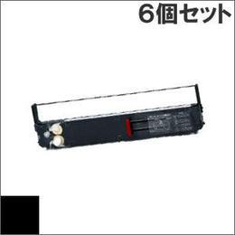 ET8550 / SZ-11730 ( B ) ブラック インクリボン カセット OKI(沖データ) 汎用新品 (6個セットで、1個あたり3200円です。)