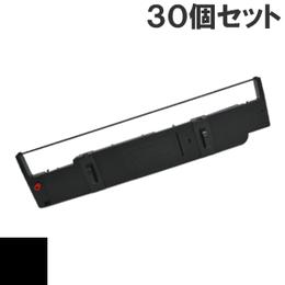 SBP-3051 ( B ) ブラック インクリボン カセット SEIKO (セイコー) 汎用新品 (30個セットで、1個あたり4700円です。)