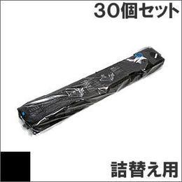 EF-1285BA / KLP360C (B) ブラック サブリボン 詰替え用 NEC(日本電気) 汎用新品 (30個セットで、1個あたり2000円です。)