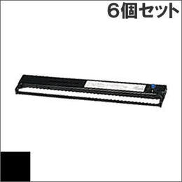 ML8480 / RBN-00-007 ( B ) ブラック インクリボン カセット OKI(沖データ) 汎用新品 (6個セットで、1個あたり3700円です。)