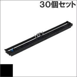 ML8460HU2 / RBC-22-001 ( B ) ブラック インクリボン カセット OKI(沖データ) 汎用新品 (30個セットで、1個あたり2300円です。)
