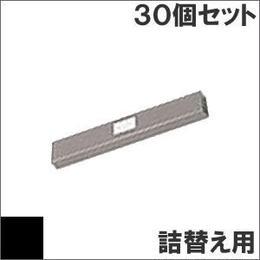 ML8480 / RN1-00-007 / RN6-00-007 ( B ) ブラック サブリボン 詰替え用 OKI(沖データ) 汎用新品 (30個セットで、1個あたり1600円です。)