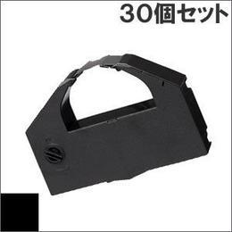 VP4300LRC ( B ) ブラック インクリボン カセット EPSON(エプソン) 汎用新品 (30個セットで、1個あたり1900円です。)