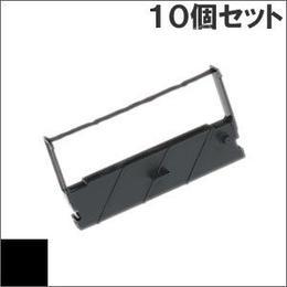 ERC-32 ( B ) ブラック EPSON(エプソン) 汎用新品 (10個セットで、1個あたり880円です。)