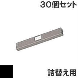 PC-PZ140812 / PC-PD4081 ( B ) ブラック サブリボン 詰替え用 HITACHI(日立) 汎用新品 (30個セットで、1個あたり1650円です。)