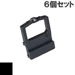 R-58 ( B ) ブラック インクリボン カセット TOSHIBA(東芝) 汎用新品 (6個セットで、1個あたり1350円です。)