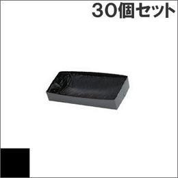 DLP-B(0311250) ( B ) ブラック サブリボン 詰替え用 Fujitsu(富士通) 汎用新品 (30個セットで、1個あたり4100円です。)