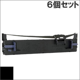 VPF2000RC ( B ) ブラック インクリボン カセット EPSON(エプソン) 汎用新品 (6個セットで、1個あたり3400円です。)