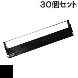 VPD500RC ( B ) ブラック インクリボン カセット EPSON(エプソン) 汎用新品 (30個セットで、1個あたり1000円です。)
