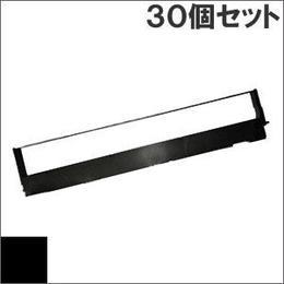PC-PR700/55A-01 (B) ブラック インクリボン カセット NEC(日本電気) 汎用新品 (30個セットで、1個あたり2400円です。)
