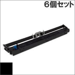 ML5640HU2 / RBC-21-001 ( B ) ブラック インクリボン カセット OKI(沖データ) 汎用新品 (6個セットで、1個あたり2200円です。)