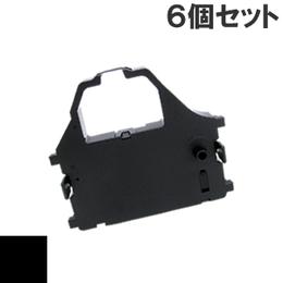 LZ24  ( B ) ブラック インクリボン カセット STAR(スター精密) 汎用新品 (6個セットで、1個あたり1050円です。)