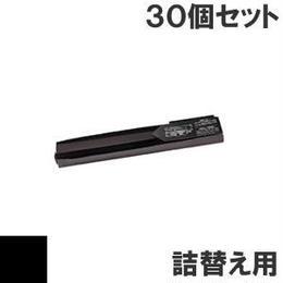 PC-PZ52001 / PC-PN52002 ( B ) ブラック サブリボン 詰替え用 HITACHI(日立) 汎用新品 (30個セットで、1個あたり2000円です。)