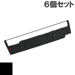 SBP-3051 ( B ) ブラック インクリボン カセット SEIKO (セイコー) 汎用新品 (6個セットで、1個あたり4900円です。)