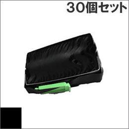 PR-D700XX2-02 / EF-GH1254 (B) ブラック サブリボン 詰替え用 NEC(日本電気) 汎用新品 (30個セットで、1個あたり1300円です。)