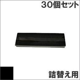 SDM-6 / 0325260 ( B ) ブラック サブリボン 詰替え用 Fujitsu(富士通) 汎用新品 (30個セットで、1個あたり1500円です。)