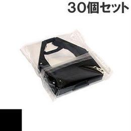 5577-G02 / S02 / 38F5765 ( B ) ブラック インクリボン カセット IBM(アイビーエム)Ricoh(リコー) 汎用新品 (30個セットで、1個あたり950円です。)