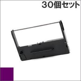 ERC-11 ( P ) パープル インクリボン カセット EPSON(エプソン) 汎用新品 (30個セットで、1個あたり700円です。)
