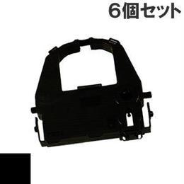 PC-PZ120801 / PD1061 ( B ) ブラック インクリボン カセット HITACHI(日立) 汎用新品 (6個セットで、1個あたり1000円です。)