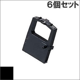 ML5320 / SZ-11376 ( B ) ブラック インクリボン カセット OKI(沖データ) 汎用新品 (6個セットで、1個あたり1300円です。)