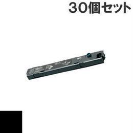 MR-M-17 ( B ) ブラック インクリボン カセット MEMOREX(メモレックス) 汎用新品 (30個セットで、1個あたり6600円です。)