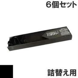 5600-L10 / F10 / 07N1158 ( B ) ブラック サブリボン 詰替え用 IBM(アイビーエム)Ricoh(リコー) 汎用新品 (6個セットで、1個あたり5600円です。)