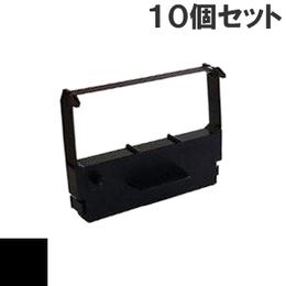 Z-025 ( B ) ブラック インクリボン カセット BROTHER (ブラザー) 汎用新品 (10個セットで、1個あたり980円です。)