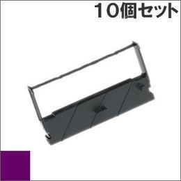 ERC-32 ( P ) パープル EPSON(エプソン) 汎用新品 (10個セットで、1個あたり880円です。)