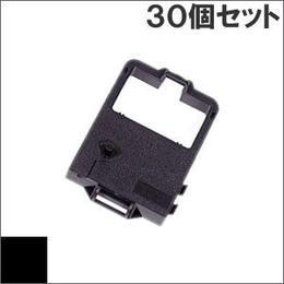 PC-PR101E-01 / EFGH-1004E (B) ブラック インクリボン カセット NEC(日本電気) 汎用新品 (30個セットで、1個あたり1100円です。)