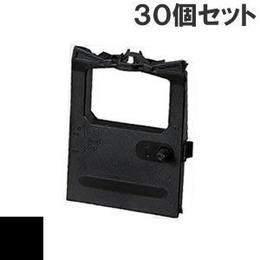 MP-1958 ( B ) ブラック インクリボン カセット HITACHI(日立) 汎用新品 (30個セットで、1個あたり1100円です。)