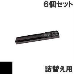 MR-M-17S ( B ) ブラック サブリボン 詰替え用 MEMOREX(メモレックス)KEL(兼松) 汎用新品 (6個セットで、1個あたり2200円です。)