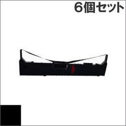 VP5150RC ( B ) ブラック インクリボン カセット EPSON(エプソン) 汎用新品 (6個セットで、1個あたり3300円です。)