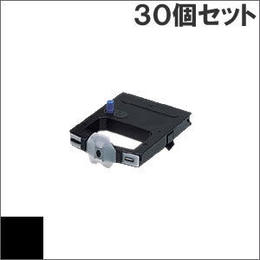 ML5350SE / RN1-00-004 / RN6-00-004 ( B ) ブラック インクリボン カセット OKI(沖データ) 汎用新品 (30個セットで、1個あたり1100円です。)