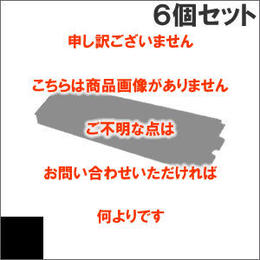 DLPリボンカートリッジⅢ / DLP-Ⅲ ( B ) ブラック インクリボン カセット Fujitsu(富士通) 汎用新品 (6個セットで、1個あたり5700円です。)