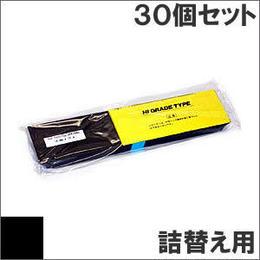 DPK24NS / 0325430 ( B ) ブラック サブリボン 詰替え用 Fujitsu(富士通) 汎用新品 (30個セットで、1個あたり1550円です。)