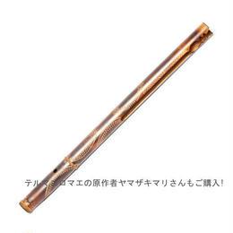 バリンビン1(打楽器)