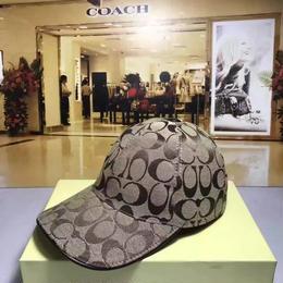 贅沢!新入荷 キャップ コーチ 帽子 セレブ感 多色選択 ピンク 男女兼用