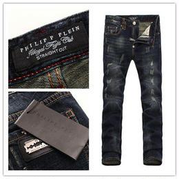 PHILIPP PLEIN デニム パンツ ジーンズ メンズ愛用 人気新品 激安! ウィメンズファッション メンズファッション