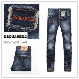 Dsquared2 新入荷 男女兼用 ジーンズ パンズ デニム メンズファッション ウィメンズファッション かっこよく 花柄